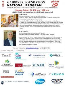 Gairdner Symposium October 21st 3:30-6pm in LSC2